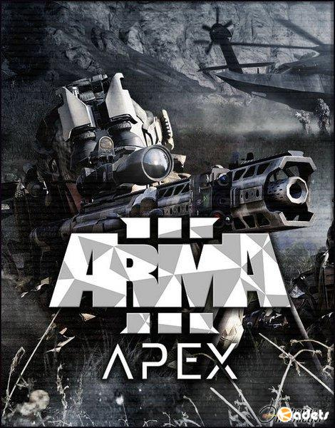 Arma 3: Apex Edition (2017/RUS/ENG/RePack by =nemos=)
