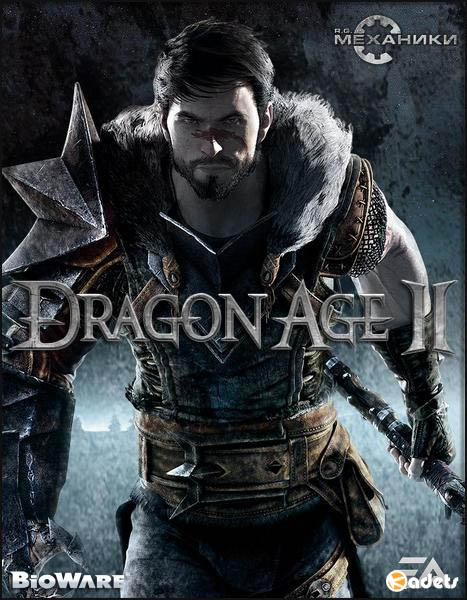 Dragon Age 2: Champion Edition (2011/RUS/ENG/RePack by R.G. Механики)