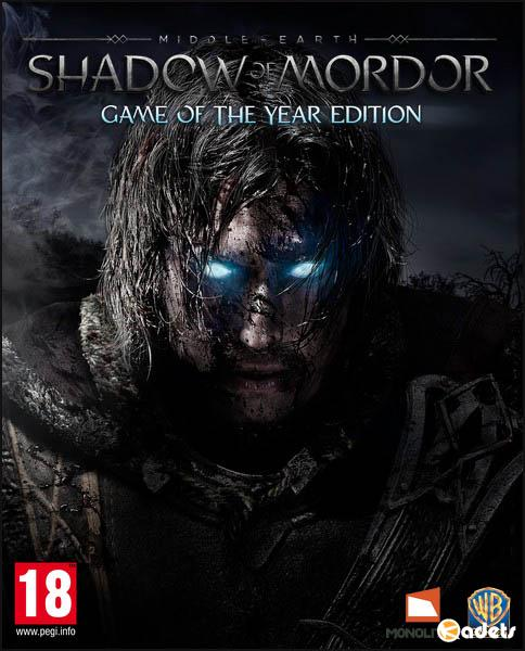 Middle-earth: Shadow of Mordor - Premium Edition (2014/RUS/ENG/RePack by xatab)