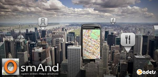 OsmAnd+ Maps & Navigation 2.8.2 [Android]
