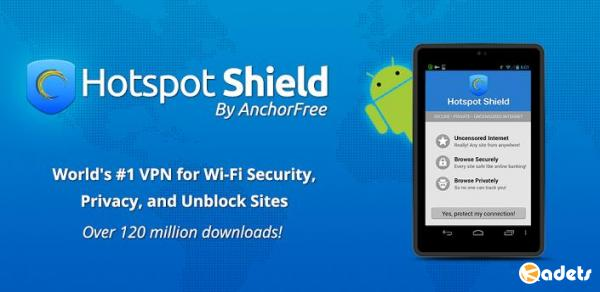HotSpot Shield VPN Elite 5.8.1 [Android]