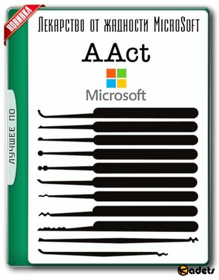 AAct 3.5.1 Portable