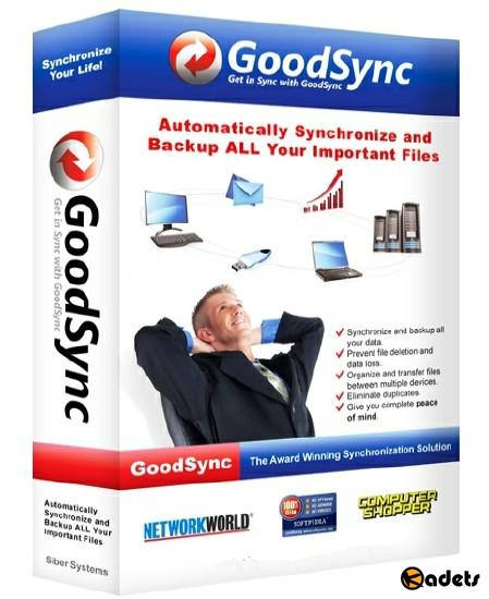 GoodSync Enterprise 10.6.3.3
