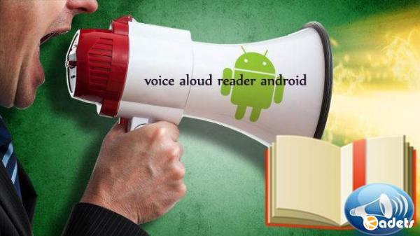 Voice Aloud Reader Premium 11.04.03 [Android]