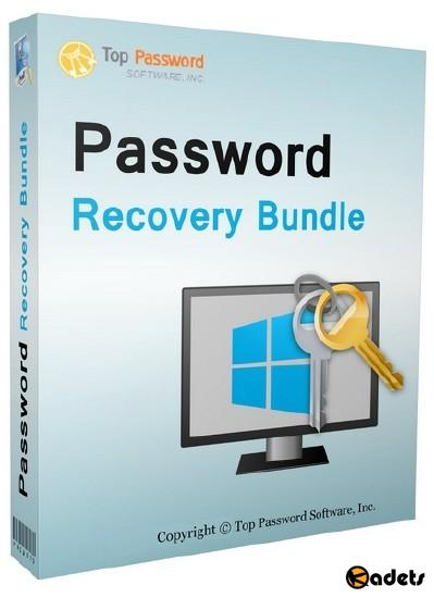 Portable password recovery bundle