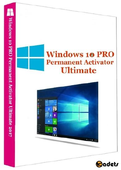 Windows 10 Pro Permanent Activator Ultimate 2018 2.1