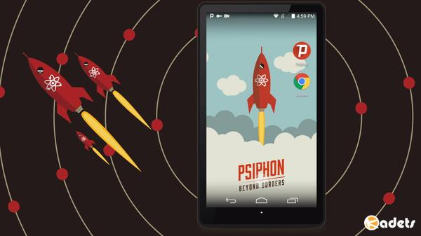 Psiphon Pro - The Internet Freedom VPN 314 [Android]