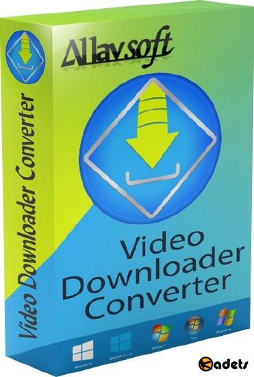 Allavsoft Video Downloader Converter 3.17.7.7160