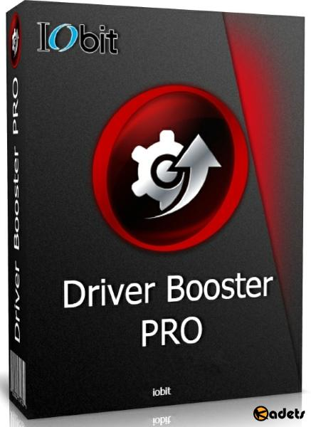 IObit Driver Booster Pro 7.0.2.436 Final + Portable