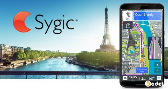 Sygic GPS Navigation & Maps 20.4.10 Final Premium (Android)