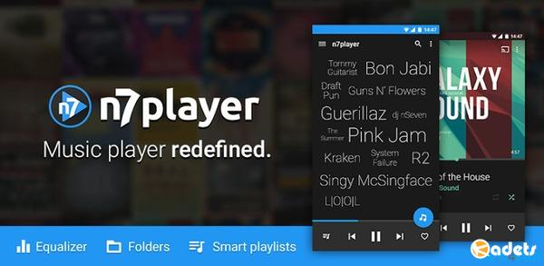 n7player Music Player 3.0.8 build 257 Premium + Skins (Android)