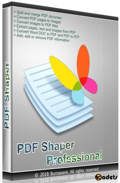 PDF Shaper Professional / Premium 9.4 Final