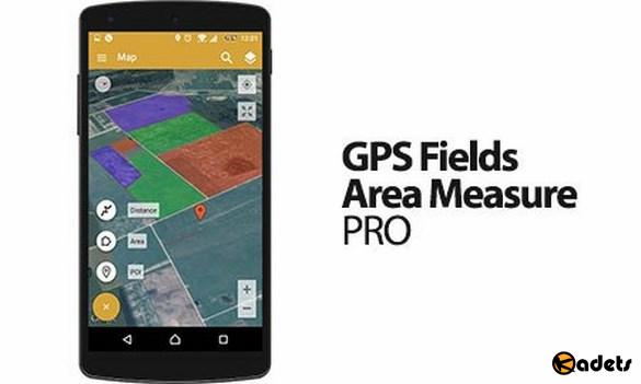 GPS Fields Area Measure PRO 3.9.2 [Android]