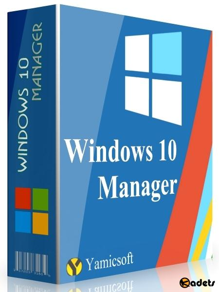 Windows 10 Manager 3.4.1.0 RePack & Portable by KpoJIuK