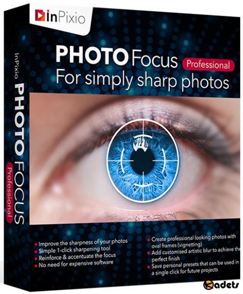 InPixio Photo Focus Pro 4.0.7075.30140