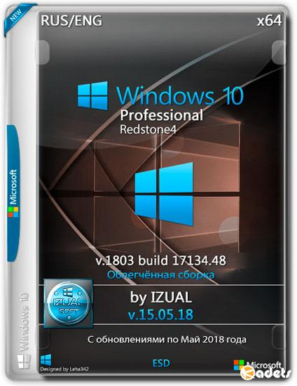 Windows 10 Professional x64 RS4 v.1803.17134.48 by IZUAL v.15.05.18 (RUS/ENG/2018)