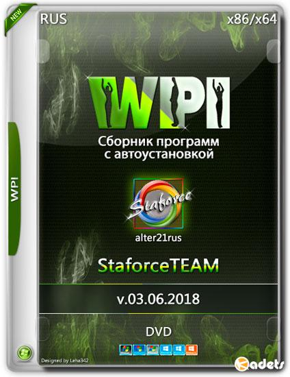 WPI StaforceTEAM v.03.06.2018 by alter21rus (RUS)