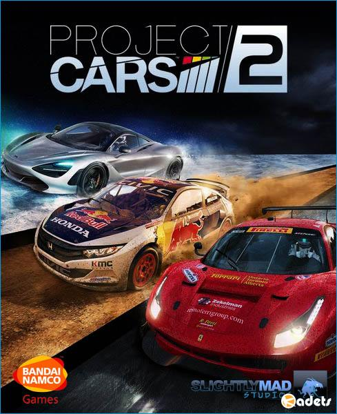 Project CARS 2: Deluxe Edition (2017/RUS/ENG/RePack)