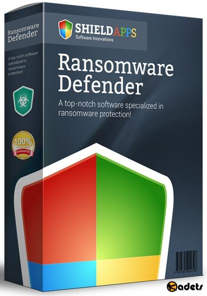 Ransomware Defender Pro 4.2.0 DC 04.06.2019