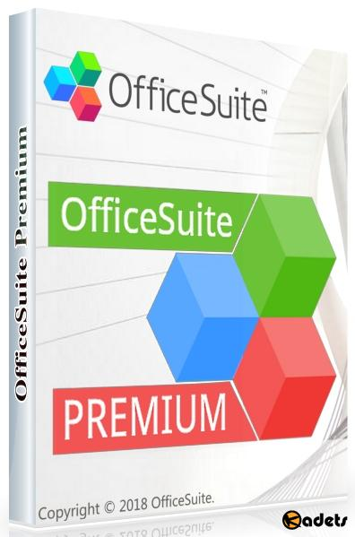 OfficeSuite Premium Edition 3.20.24018.0