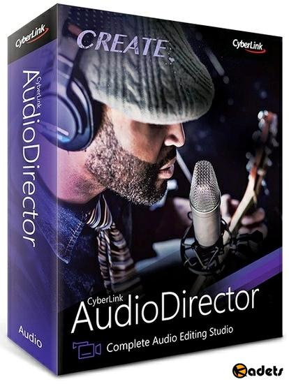 CyberLink AudioDirector Ultra 10.0.2030.0