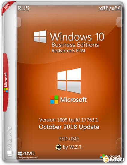Windows 10 x86/x64 RS5 RTM Business Editions ver 1809