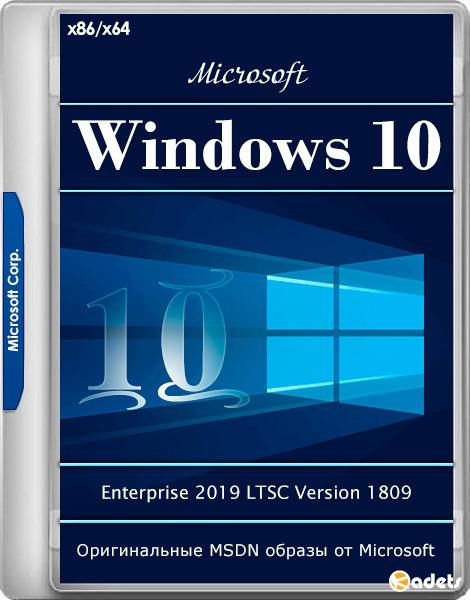 Microsoft windows 10 enterprise 2019 ltsc | Window 10 enterprise