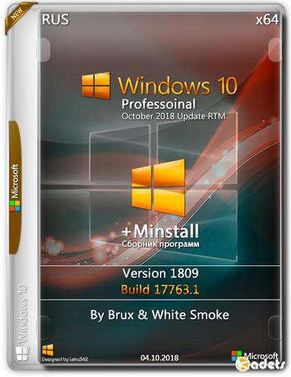 Windows 10 Pro x64 1809.17763.1 + MInstAll by Brux & White Smoke (RUS/2018)
