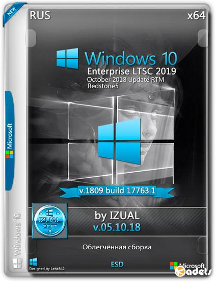Windows 10 Enterprise LTSC 2019 x64 1809.17763.1 v.05.10.18 by IZUAL (RUS/2018)