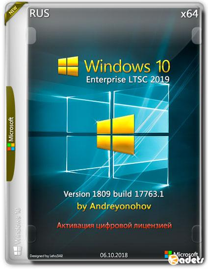 Windows 10 Enterprise LTSC 2019 x64 v.1809.17763.1 by Andreyonohov (RUS/2018)