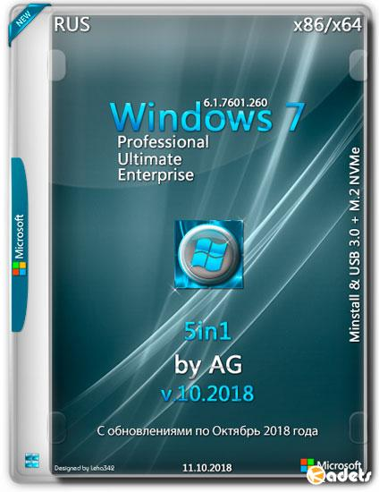 Windows 7 x86/x64 5in1 Minstall & USB 3.0 + M.2 NVMe by AG 10.2018 (RUS)