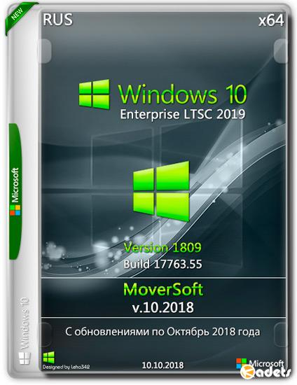 Windows 10 Enterprise LTSC 2019 x64 by MoverSoft v.10.2018 (RUS)
