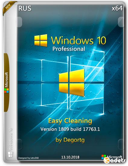 Windows 10 Pro x64 1809 Easy Cleaning by Degortg (RUS/2018)
