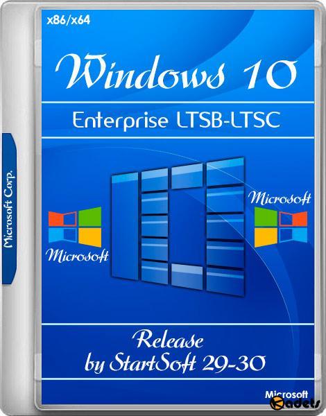 Windows 10 Enterprise LTSB-LTSC Release by StartSoft 29-30 (RUS/2018
