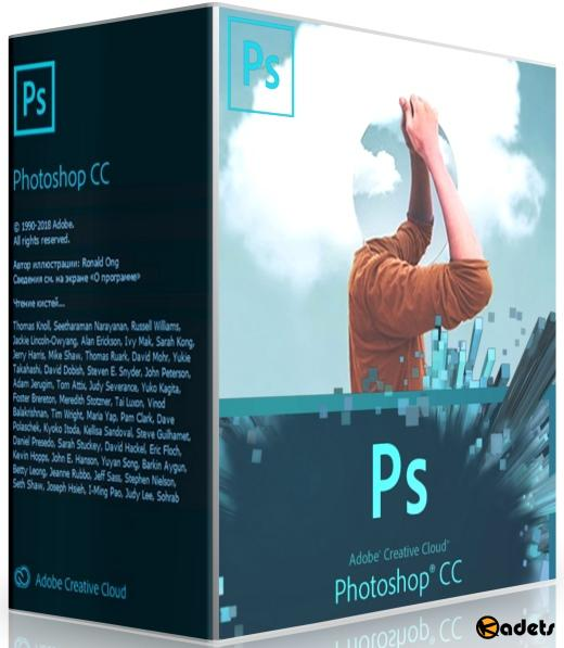 Adobe Photoshop CC 2019 20.0.5.27259 Portable by XpucT