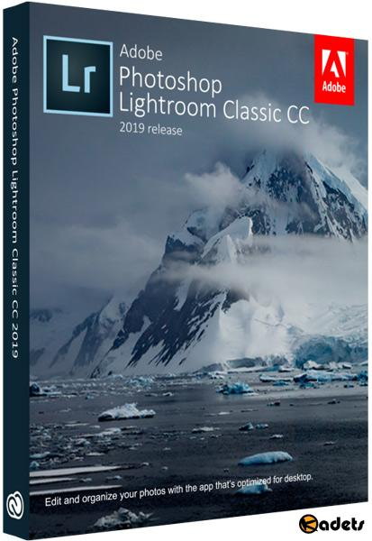 Adobe Photoshop Lightroom Classic 2019 8.4.1.10 Portable