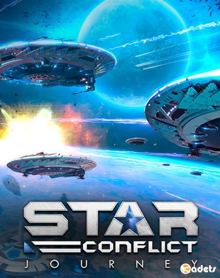 Star Conflict: Journey 1.6.0e.125871 (2014/PC) Online-only
