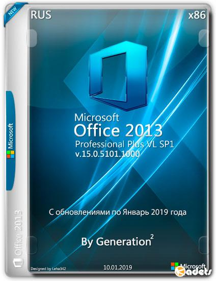 office 2013 professional plus vl iso